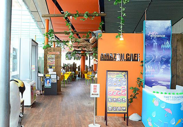 おもしろ魚館2Fにあるアマゾンカフェ