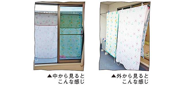洗濯したシーツや布団カバーを窓際に干してグリーンカーテンの替わりに