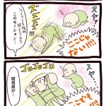 育児絵日記15 入眠儀式