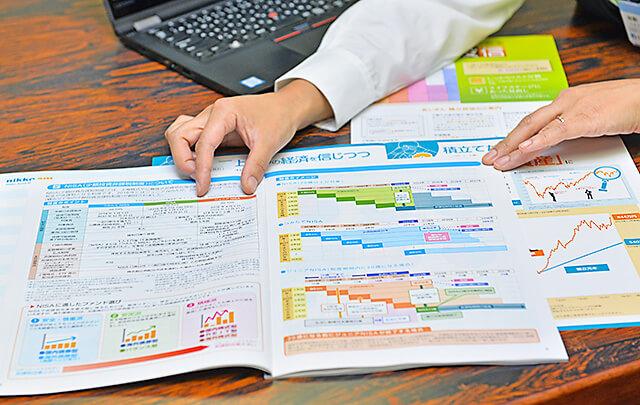 積立投資信託カタログ